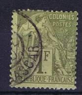 Colonies Francaises: Yv. 59 Used Obl Madagascar, Maury CV €  110