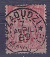 Colonies General: Yv  58 Mayotte , Maury Cat Valeur € 650, Very Nice Cancel.