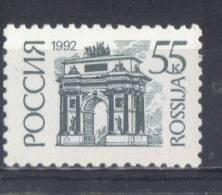 Federacion Rusa  -  1992  -  Yvert - 5927  Simbolos Nacionales - Papel Fosforecente ** ( Nuevos ) - 1992-.... Federación