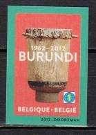 2012 - 4241 -  Burundi - No Dentado