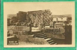 RUINS OF CAPERNAUM ( GALILEE ) - Israele