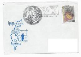 12058 - MARINE NATIONALE - PH JEANNE D'ARC - MISSION 1995-1996 ESCALE DE HAIFA (Israel) Frégate GERMINAL - Storia Postale