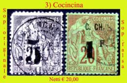 Cocincina-003