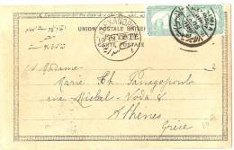 LSAU5 - EGYPTE - CPA VOYAGEE ALEXANDRIE / ATHENES 19/9/1905 - Égypte