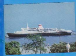 Ship, Bateaux  Russia URSS Postal Stationery Postcard - Ships