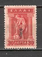 Greece 1916 (Vl 334) Overprint ET - 30 L Engraved MH (E423) - Unused Stamps