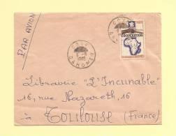 Cove - Dahomey - 9-8-1965 - Timbres