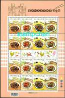 2013 Delicacies– Home Cooked Dishes Stamps Sheet Cuisine Teapot Tea Gourmet Food Crab Rice Chicken Mushroom - Drinks