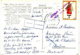 Cachet Retour à L'envoyeur Terug Aan Afzender + étiquette Inconnu Onbekend, Charleroi 10/9/1973 Sur CP De Grèce - Marcofilia