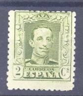 España 0310 ** Alfonso XIII. 1922 - 1889-1931 Reino: Alfonso XIII