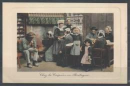 Chez La Crépière En Bretagne - Villard, Quimper