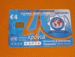 International Police Association - Greece Phonecard - Policia