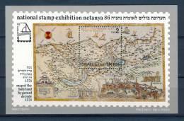 Israel - 1986, Michel/Philex No. : BLOCK 32, - MNH - *** - SHEET / BLOK - Blokken & Velletjes