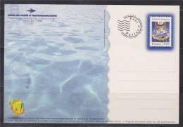 = Carte Prêt à Poster Tahiti Nui Fêtons Le Monde 1999-2000 Ensemble D'un Siècle à L'autre - Prêt-à-poster