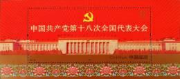 18 EME CONGRES NATIONAL DU PARTI COMMUNISTE CHINOIS 2012 - NEUF ** - YT BL 176 - MI BL 187 - 1949 - ... République Populaire
