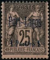 Port Lagos (1893) N 4 * (charniere)