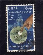 LIBIA - LIBYA 1964 TRIPOLI INTERNATIONAL FAIR USED - Libya
