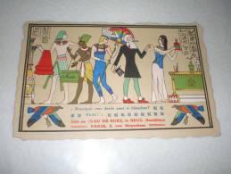 CPA L´Eau De Suez Le Seul Dentifrice N°5 - Illustration Scène Egypte Ancienne Hiéroglyphe Et Pharaon - Publicité