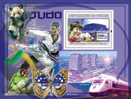 gu0719a Guinea 2007 Sports Olympic s/s Beijing Judo Panda Taekwondo Butterfly Bird Train
