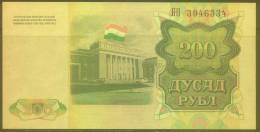 Tajikistan 200 Rub Note, P7, UNC - Tadjikistan