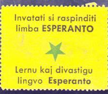 ESPERANTO PROPAGANDA  CINDERELLAS MNH. - Esperanto
