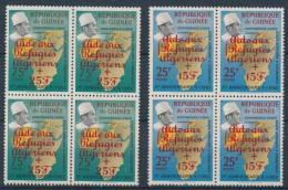Republica De Guinea 1962. Ayuda A Refugiados De Argelia En Bloque De 4. MNH. **. - Ohne Zuordnung