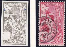 UPU No 78 B.Pf.4 - 1882-1906 Armoiries, Helvetia Debout & UPU