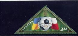 Ukraine, 2007, SOCCER EURO 2012 CUP ,   SINGLE USED - Ukraine