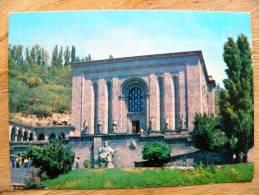 Post Card From Armenia USSR, Yerevan Matenadaran, 1981 - Arménie