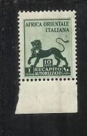 AFRICA ORIENTALE ITALIANA 1942 RECAPITO AUTORIZZATO MNH - Africa Orientale Italiana