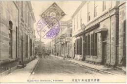 YOKOHAMA - Honcho-Dori (Settlement) - Yokohama