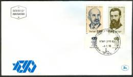Israel FDC - 1978, Philex Nr. 761-762,  Mint Condition - FDC