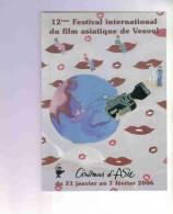 VESOUL     HAUTE SAONE   CINEMA D'ASIE  12 FESTIVAL INTERNATIONAL - Vesoul