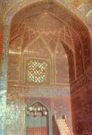 "Asie > IRAN -Isfahan (Ispahan) - Mihrab I Masjed I Sha H ("" Cachet IRAN 94 "") - Iran"
