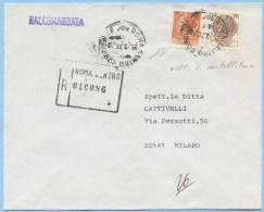 1970 SIRACUSANA L.80 VARIETÀ PIU' ALTO PER SALTO DENTELLATURA IN BASSO RARO SU BUSTA 25.3.70 (5064)  - 6. 1946-.. Repubblica