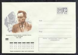 8324 RUSSIA 1972 ENTIER COVER Mint ARSENIEV ARSENEV WRITER ECRIVAIN FAR-EAST EXPLORER VOYAGEUR CINEMA ETHNOGRAPHER 350 - Schrijvers