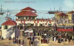 BEYROUTH (Liban) Gare Du Chemin De Fer Fete Train Animation - Liban