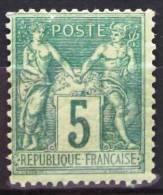 FRANCE        N°  75         NEUF* - 1876-1898 Sage (Type II)