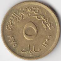 @Y@   Egypte  5 Piastres  1970 UNC   (C629) - Egipto