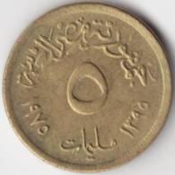 @Y@   Egypte  5 Piastres  1970 UNC   (C629) - Egypte