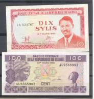 Guinea 110 Fr  Lumumba  AU - Guinea