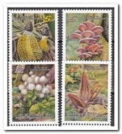 Taiwan Postfris MNH Mushrooms - 1945-... Republiek China