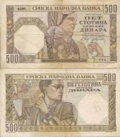 Serbia P27 500 Dinars, Nazi Occupation Note, Woman / Bricklayer - Serbia