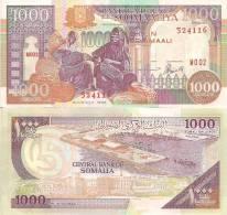 Somalia P-37b, 1000 Shillings,  Basket Weavers / Port And Waterfront Of Mogadisc - Somalia