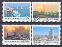 PRC 2162-5   ** - 1949 - ... People's Republic