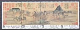 ROC  2701  ** - 1945-... Republic Of China
