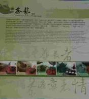 Folder 2006 Taiwan Tea Ceremony Stamps Teapot Pot Tea Leaf Lady - Drinks
