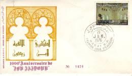 FDC 1000e Anniversaire Ibn Zaioun, Rabat, 29/1/1976 (timbre YT N° 750) - Maroc (1956-...)