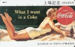 TARJETA DE JAPON DE COCA-COLA (COKE) CHICA EN BIKINI EN LA PLAYA - Publicidad