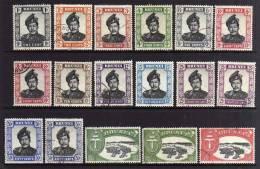 Brunei - 1952/58 - Sultan Omar Saif Uddin Definitives (Values To $2) - Used - Brunei (...-1984)